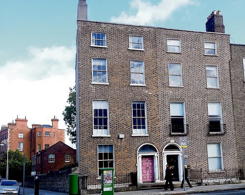 Bank of Ireland place Lower Baggot Street building on the market for €750,000